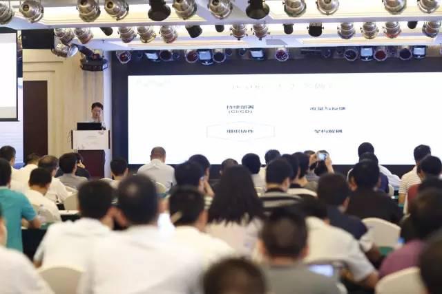 深圳金融IT界容器技术专题研讨会